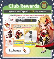 (Bonus) Fox Wedding - Club Rewards