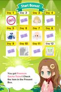 (Login Bonus) Start Bonus!