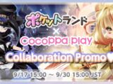 Pocket Land Collaboration Promo/2nd Half