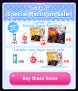 (Packs) Fallen Feather - Special Packs 2