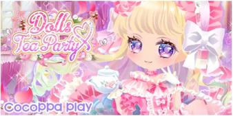 (Logo) Dolls Tea Party