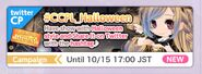 (Sub-Banner) Halloween Pre Campaign - Twitter What's New