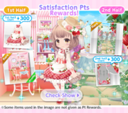(Banner) Dolls Tea Party - Satisfaction Points Rewards