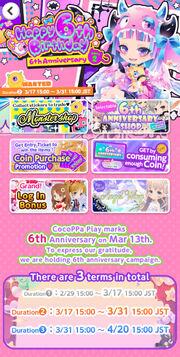 (Menu) CocoPPa Play 6th Anniversary 2