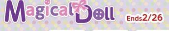 (Logo) Magical Doll