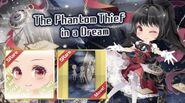 (Banner) Night Phantom on Eyes - Promotion