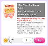 (Pack) Ticket - 【The Year-End Super Sale!】10Play Premium Gacha Ticket Pack Super