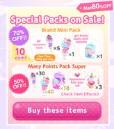 (Special Packs) Top Brand - 2
