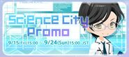 Science City Promotion