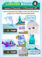 (Bonus) Find'em Aquarium - Limited Bonus 4