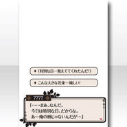 (Avatar Decor) Love Messages of Special Day ver.A brown
