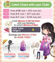(Image) Nostalgic World - Club Rewards