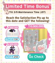 (Bonus) Music Festa - Limited Time Bonus