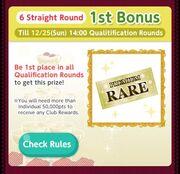 (Bonus) Sparkle!! - 6 Straight Round 1st Bonus