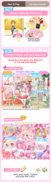 (How To) Dolls Tea Party - Basics