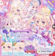 (Banner) Designer's Gacha Vol.2