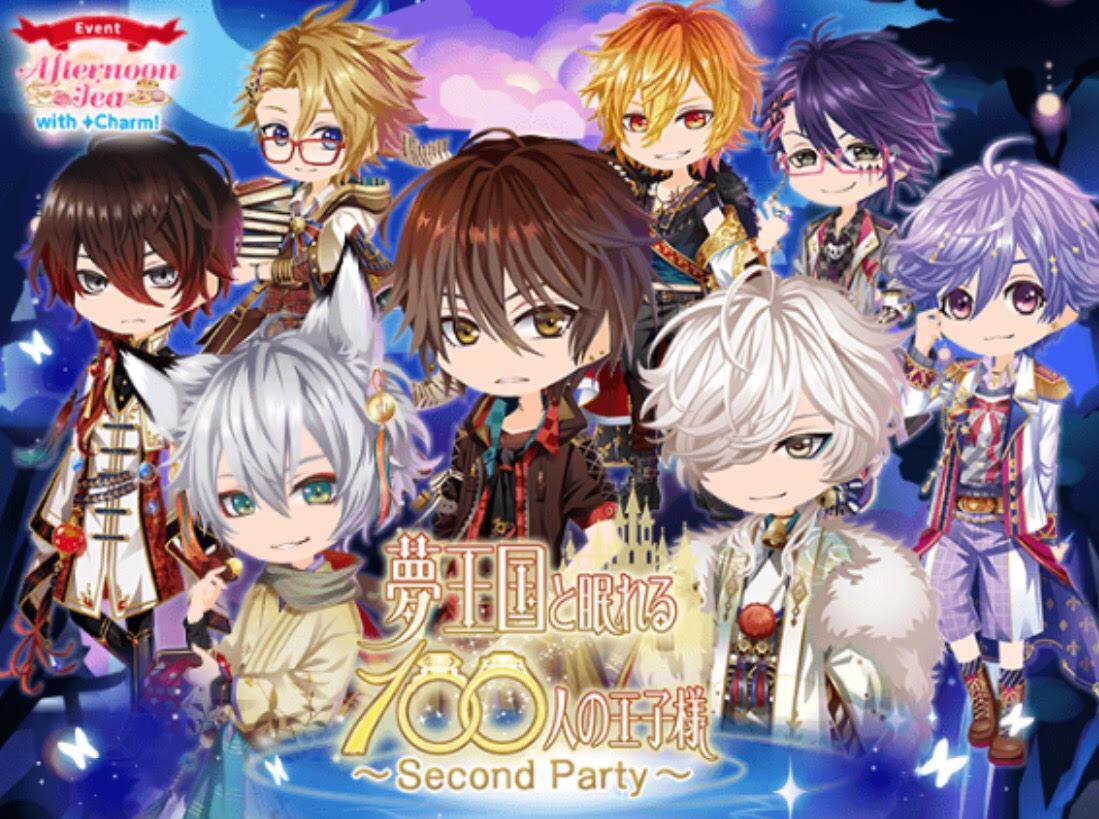 100 Sleeping Princes & Kingdom of Dreams - Second Party | CocoPPa ...