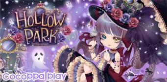 (Logo) Hollow Park
