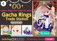 (Banner) Circus Fantasma - Promotion