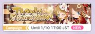 (Sub-Banner) CocoPPa Play Thanks Promo 2019