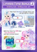 (Bonus) Starry Sky - Limited Time Bonus 2
