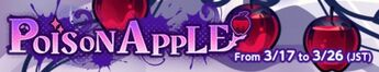 (Logo) Poison Apple