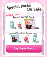 (Special Packs) DayDream Animals - 2
