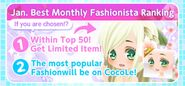 (Rewards) FASHION LABO January 2018 - Jan Best Monthly Fashionista Ranking