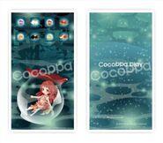 (CocoPPa) Aquarium
