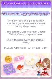 (Promotion) CocoPPa Play Summer Festival 2019 Promotion - Summer Festival Special Log-in Bonus