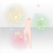 (Avatar Decor) Constellations Moving Around Night Sky ver.A pink