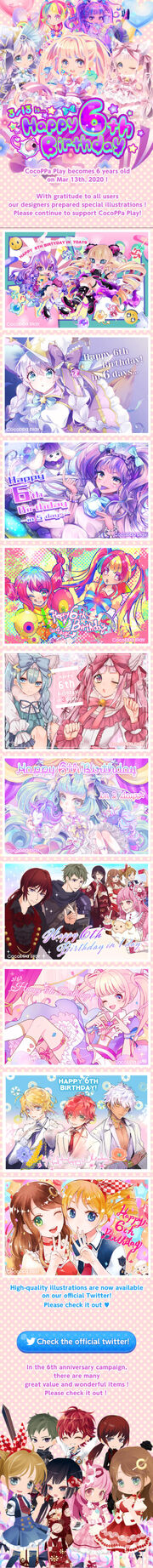 (Promotion) CocoPPa Play 6th Anniversary - March 13