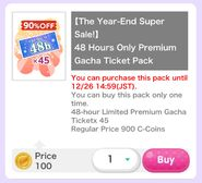 (Pack) Ticket - 【The Year-End Super Sale!】48 Hours Only Premium Gacha Ticket Pack