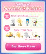 (Packs) Deep-Sea Adventure - Special Packs 4
