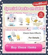 (Special Packs) Fox Wedding - 1