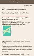 (What's New) Fun Fun Login Bonus