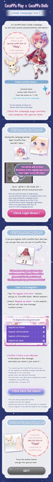 (Promotion) CocoPPa Dolls Collab Campaign - Collab Campaign Vol.1