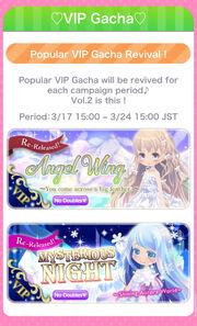(Promotion) CocoPPa Play 6th Anniversary 2 - VIP Gacha