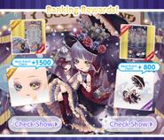 (Banner) Hollow Park - Ranking Rewards