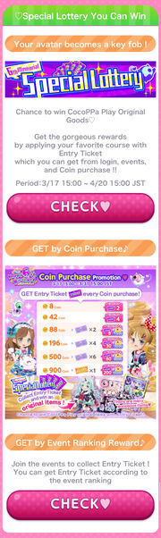 (Promotion) CocoPPa Play 6th Anniversary 2 - Special Lottery You Can Win