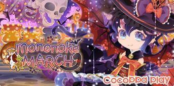 (Logo) Mononoke MARCH