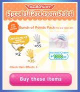 (Packs) Deep-Sea Adventure - Special Packs 3