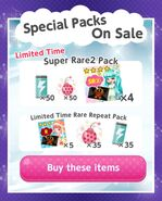 (Special Packs) Starry Sky - 2