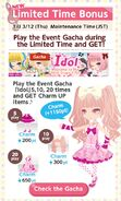 (Bonus) Music Festa - Idol Limited Time Bonus