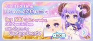 (Display) Coin Purchase Promotion - CocoPPa Play 5th Anniversary Promo 1 1