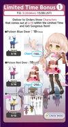 (Bonus) Poison Apple - Limited Time Bonus 1