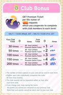 (Bonus) Royal girl - Club Bonus 1st Half Term 2