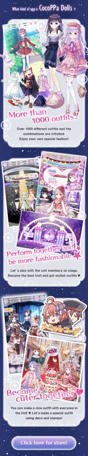 (Promotion) CocoPPa Dolls Collab Campaign - What is CocoPPa Dolls