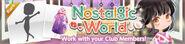 (Sub-Banner) Nostalgic World