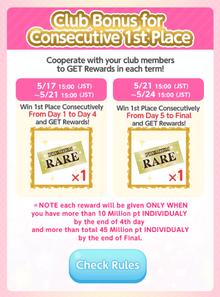 (Bonus) Lolita Paradise - Club Consecutive Bonus